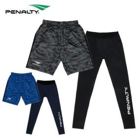 ペナルティー Penalty サッカーウェア パンツ メンズ プラパンツ インナーセット 限定商品 PP7113