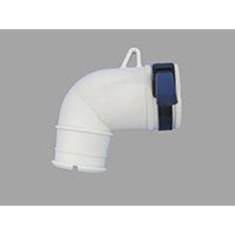 LIXIL ホースバンド・洗濯機用エルボ[TP-51-100]【メール便対応】