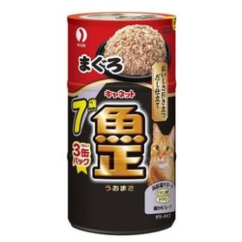 ペットライン キャネット 魚正 7歳からのまぐろ (160g×3缶) キャットフード 猫缶