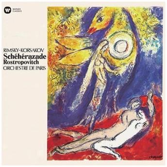 ムスティスラフ・ロストロポーヴィチ リムスキー=コルサコフ: シェエラザード, スペイン奇想曲; ムソルグスキー: はげ SACD Hybrid