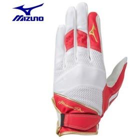 ミズノ MIZUNO 守備用手袋 メンズ 左手用 ミズノプロ 守備手袋 1EJED21062