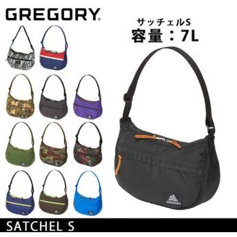 GREGORY/グレゴリー ショルダーバック サッチェルS SATCHEL S 日本正規品 メンズ レディース アウトドア【ショルダー】