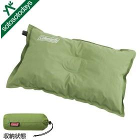 コールマン 枕 コンパクトインフレーターピロー II 2000010428