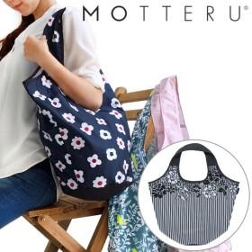 エコバッグ MOTTERU モッテル ポケショルダー ストライプレースグレー ( エコバッグ 買い物バッグ 買い物袋 )