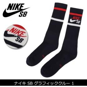 NIKE SB ナイキ SB 靴下 ナイキ SB グラフィッククルー 1 SX6217 【雑貨】【メール便・代引不可】