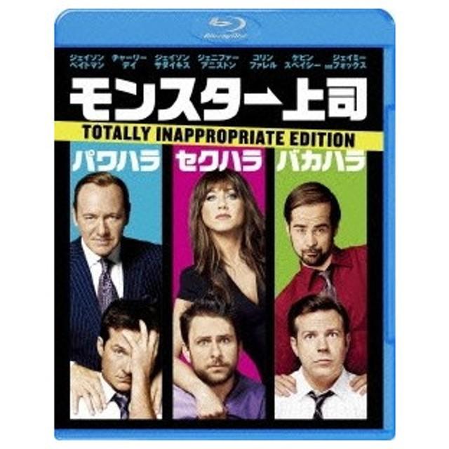 モンスター上司 Blu-ray Disc