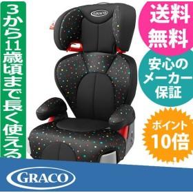 GRACO(グレコ) ジュニアプラスDX カラフルドット BK ジュニアシート  3歳頃からのロングユース仕様 【送料無料 沖縄・一部地域を除く】