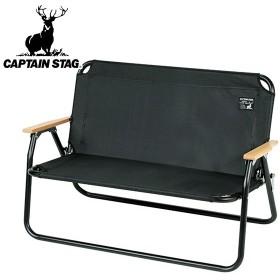 アルミ背付ベンチ キャプテンスタッグ ブラックラベル ( アウトドアチェア アウトドア 椅子 )