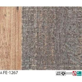 木目調 のり無し壁紙 サンゲツ FE-1267 92cm巾 5m巻