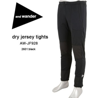 アンドワンダー and wander パンツ dry jersey tights AW-JF928 【服】アウトドア タウンユース ナイロン