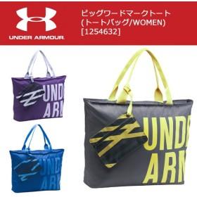 アンダーアーマー UNDER ARMOUR トートバッグ ビッグワードマークトート 1254632 【カバン】 カバン 鞄 レディース