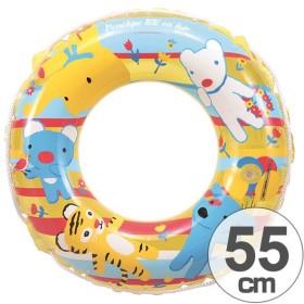 浮き輪 ペネロペ 子供用 55cm ひも付き ( うきわ フロート キッズ用 )