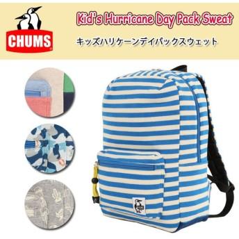 CHUMS チャムス キッズハリケーンデイパック スウェット CH60-2110
