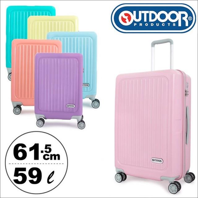2bb298304a OUTDOOR PRODUCTS アウトドア プロダクツ スーツケース 59L OD-0694-60 ...