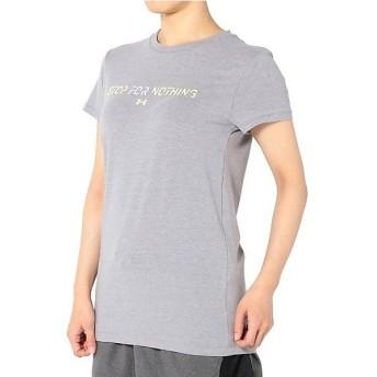 (セール)UNDER ARMOUR(アンダーアーマー)レディーススポーツウェア Tシャツ UA STOP FOR NOTHING SS 1302222 レディース TRUE GRAY HEATHER/PALE MOON...