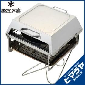 スノーピーク クッカー 屋外用オーブン フィールドオーブン CS-390 snow peak