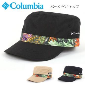 コロンビア Columbia キャップ ポーメドウキャップ PU5327 【帽子】アウトドア キャンプ フェス