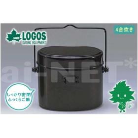 LOGOS/ロゴス LOGOS兵式ハンゴウ 4合炊き(81234000)(登山 アウトドア クッキング キャンプ ハイキング クッカー 調理器具・バーべキュー用品 飯盒)
