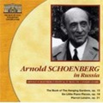 Arnold Schoenberg in Russia - Arnold Schoenberg Festival in Moscow Conservatoire; The Book of the Hanging Gard CD