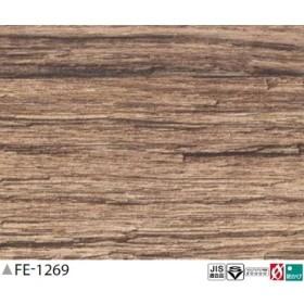 木目調 のり無し壁紙 サンゲツ FE-1269 92cm巾 5m巻
