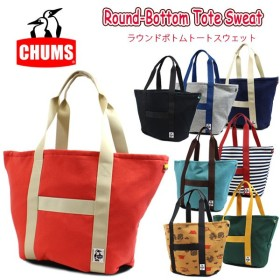 chums チャムス Round-Bottom Tote Sweat ch60-2077