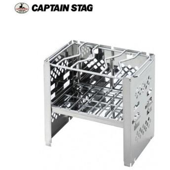 キャプテンスタッグ CAPTAIN STAG カマド カマド スマートグリル B6型 (3段調節) UG-43 【BBQ】【GLIL】キャンプ BBQ