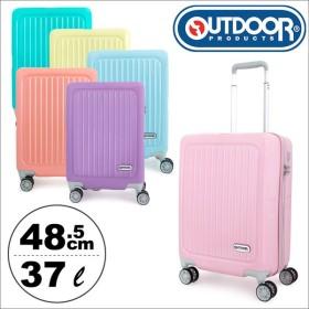 OUTDOOR PRODUCTS アウトドア プロダクツ スーツケース 37L OD-0694-48