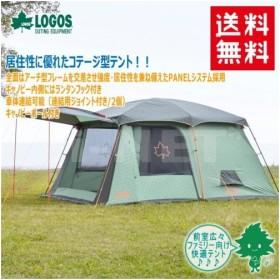 【完売】 LOGOS/ロゴス neos PANELコテージ L-AE ネオ パネルコテージ(71805016)(ドーム型テント)(設営簡単 ファミリーキャンプ)(リビング付き 4人用)