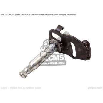 CMS シーエムエス (24610-MJ0-305) SPINDLE COMP.,GEA HONDA CB750 2001 (1) USA
