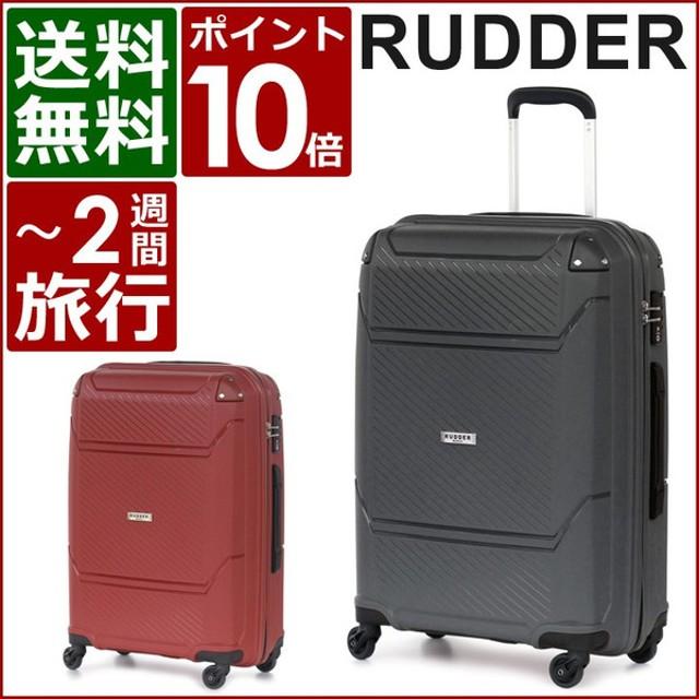 018a8aa2e9 サンコー SUNCO スーツケース RD02-72 72cm RUDDER 軽量 TSAロック搭載 ダブルファスナー [