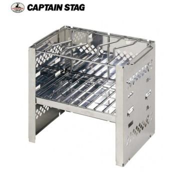 キャプテンスタッグ CAPTAIN STAG カマド カマド スマートグリル B5型 (3段調節) UG-42 【BBQ】【GLIL】キャンプ BBQ