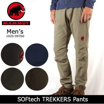 MAMMUT/マムート SOFtech TREKKERS Pants Men 1020-09760 【服】 ロングパンツ トレッカーズパンツ 登山 アウトドア