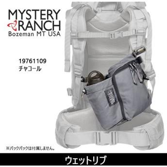 【日本正規品】ミステリーランチ MysteryRanch バックパック ウェットリブ 19761109 【カバン】 myrnh-172