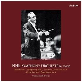 コンスタンティン・シルヴェストリ ベートーヴェン: 交響曲第5番《運命》、レオノーレ序曲第3番、ショスタコーヴィチ:  CD