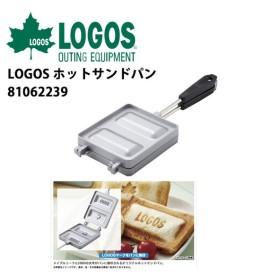 ロゴス LOGOS バーベキュー&クッキング/LOGOS ホットサンドパン/81062239【LG-COOK】ホットサンド キッチン アウトドア キャンプ ホットサンドクッカー