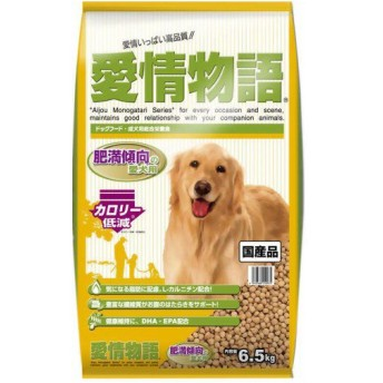 愛情物語 肥満傾向の愛犬用 6.5kg