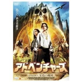 アドベンチャーズ 完全版(2枚組) DVD