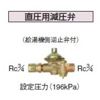 石油給湯器関連部材 コロナ UIB-10TX 水道配管用 直圧用減圧弁 [■]