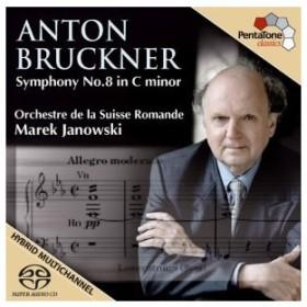 マレク・ヤノフスキ Bruckner: Symphony No.8 SACD Hybrid