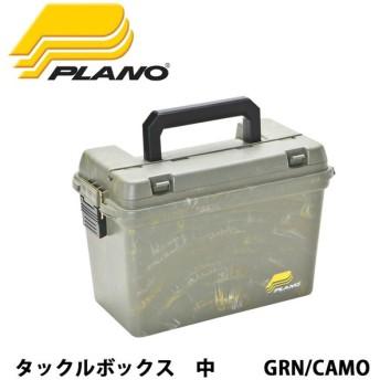 PLANO プラノ 1612-00 GRN/CAMO タックルボックス 中 【ZAKK】アウトドア 収納 キャンプ レジャー 小物入れ 釣り