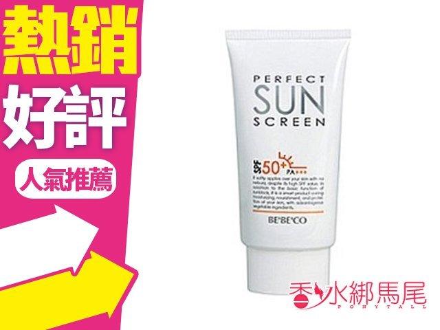 ◐香水綁馬尾◐ 韓國 BEBECO 完美遮陽防曬霜 70ml