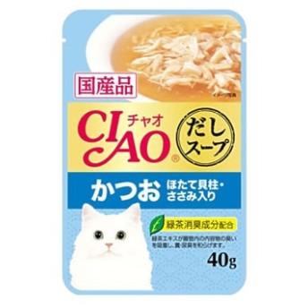 いなばペットフード CIAO チャオ だしスープ パウチ かつお 帆立・ささみ (40g)