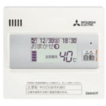 三菱 エコキュート 部材【RMCB-N4】給湯専用リモコン