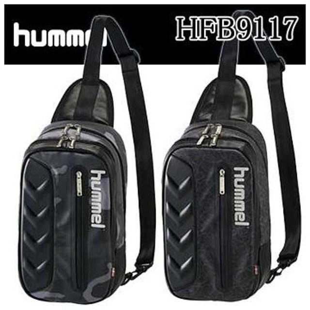 ヒュンメル ワンショルダーバッグ HFB9117 hummel ボディバッグ 即納