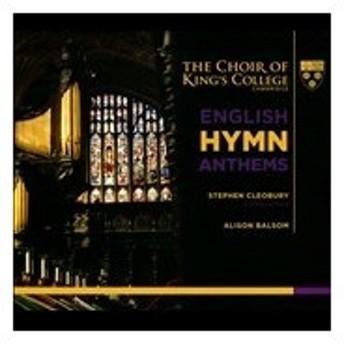 ケンブリッジ・キングズ・カレッジ合唱団 English Hymn Anthems SACD Hybrid