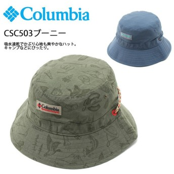 コロンビア Columbia ハット CSC503ブーニー CU0009 【帽子】アウトドア キャンプ フェス
