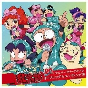 Various Artists NHKテレビアニメーション 忍たま乱太郎 20th アニバーサリーアルバム オープニング&エンディング集 CD