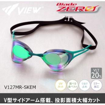 競泳ゴーグル ビュー VIEW Blade ZERO ブレードゼロ 競泳 水泳 FINA承認 ミラーゴーグル ノンクッション V127MR-SKEM
