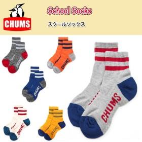 チャムス chums ソックス School Socks スクールソックス CH06-1027 【雑貨】靴下 メンズ ユニセックス