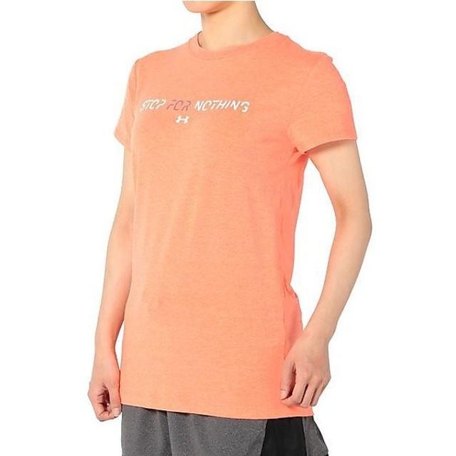 (セール)UNDER ARMOUR(アンダーアーマー)レディーススポーツウェア Tシャツ UA STOP FOR NOTHING SS 1302222 レディース LONDON ORANGE LIGHT HEATHER...